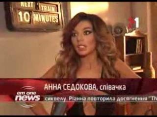 VARDA пришла поддержать Анну Седокову на съемках клипа. EmOneNews