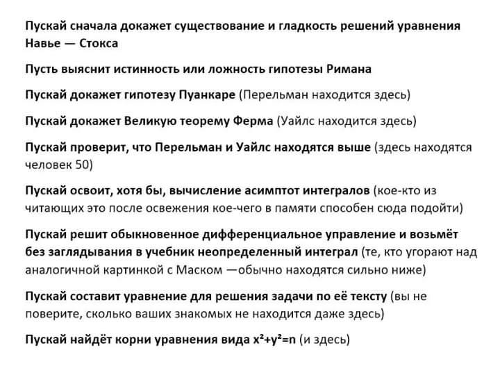 Виталий Сарказмянко | Санкт-Петербург