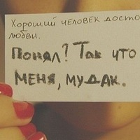 Дашуля Дамрина, 22 июня 1999, Красноперекопск, id205678159