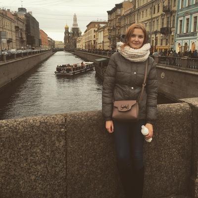 Валерия Александрова