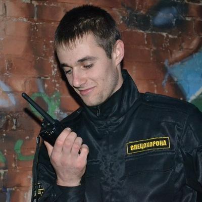 Александр Лымоня, 16 августа , Сумы, id73420035