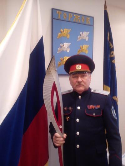 Василий Дарнев, 14 января 1959, Санкт-Петербург, id9425465