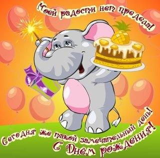 С днем рождения, Даня! 21 июня 2013 | SOS!!!Даниилу Сафину нужна ...