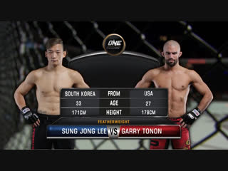 ONE: Heart of The Lion | Sung Jong Lee vs. Garry Tonon