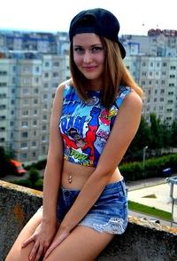 Алиса Веденская