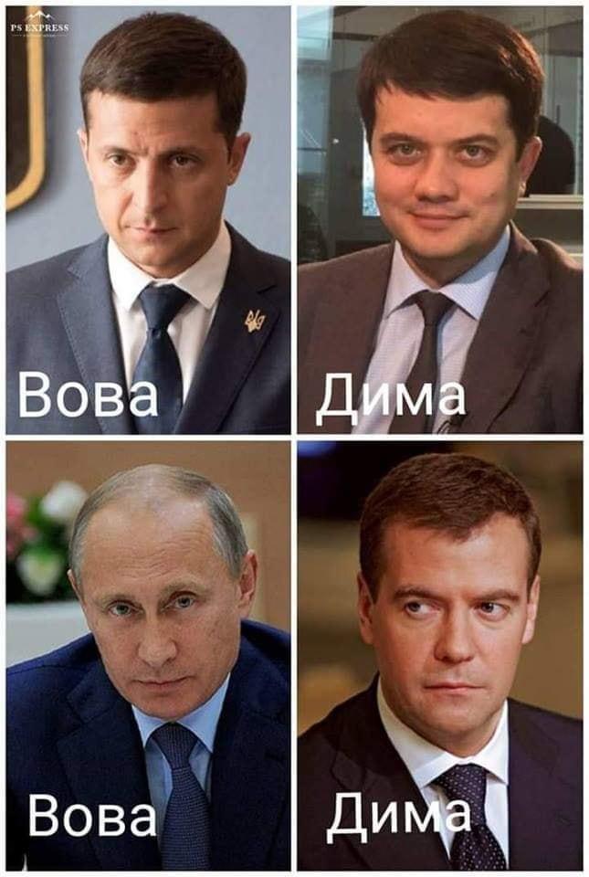 Нужно наконец утвердить генплан развития Киева и заняться инфраструктурой, дорогами, парковками, - кандидат на главу КГГА Ткаченко - Цензор.НЕТ 8528