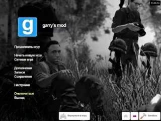 Обзор на игру Garrys Mod 13 + как устанавливать Адонны Версия:Steam