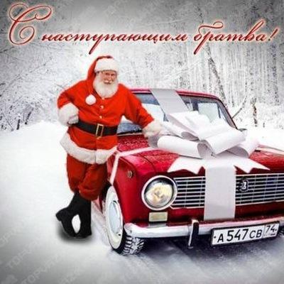 Дед Мароз, 1 января 1934, Витебск, id151333898