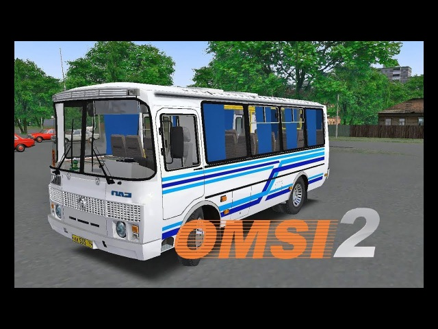 Автобус Паз-32054 Тюнингованный для Omsi 2