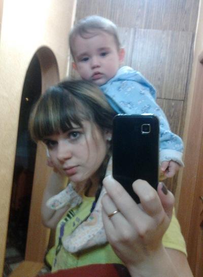 Мария Губина, 2 мая , Улан-Удэ, id144958271