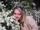 Ника Шевчук фото #42