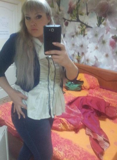 Эллина Стоилкович, 9 января , Сергиев Посад, id13363580