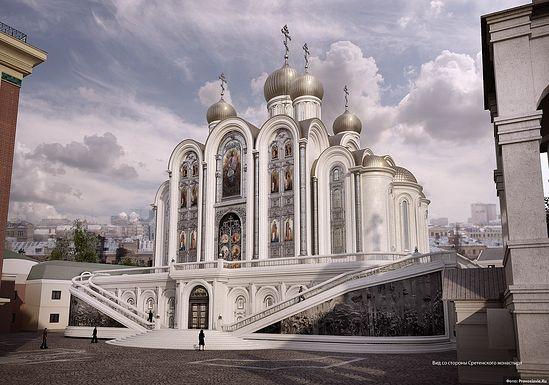 Проект будущего храма Новомучеников и Исповедников Российских на крови, что на Лубянке