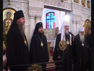 Патриарх Кирилл в Республике Беларусь Архив