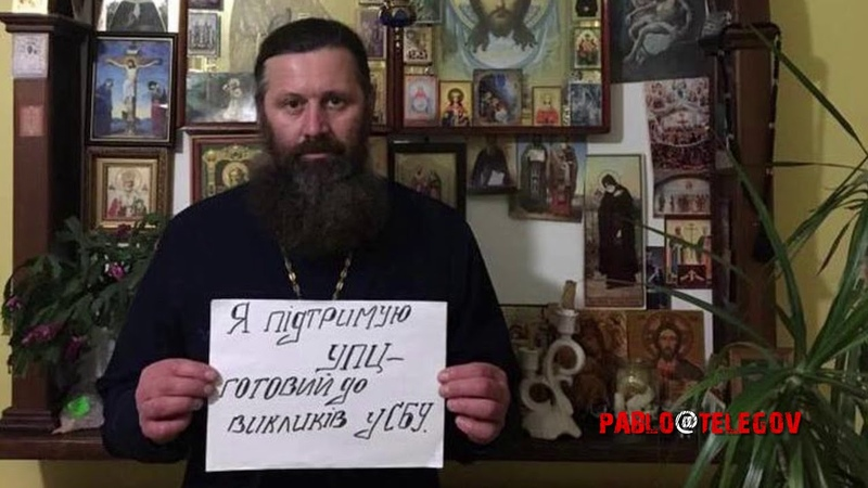 Протоиерей Василий объявил флешмоб в поддержку УПЦ и митрополита Онуфрия.