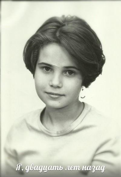 Елена Дундева
