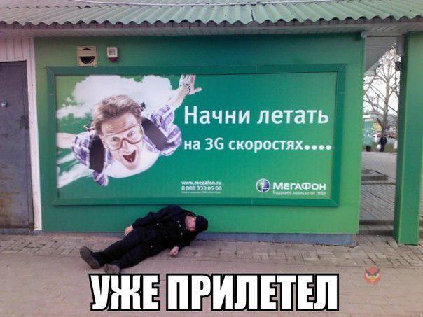 https://pp.vk.me/c543103/v543103344/4f40a/tzMdte-CWDo.jpg