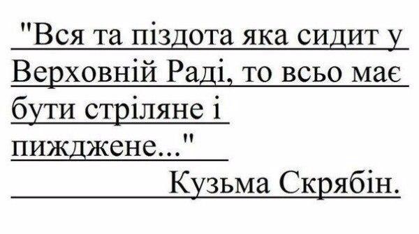 Если Обама подпишет оборонный бюджет США, то помощь Украине в $300 млн поступит в ближайшее время, - Чалый - Цензор.НЕТ 1237