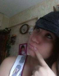 Вера Губанова, 8 июля , Омск, id16044198