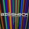 Лазертаг в Новороссийске! Клуб Bioshock!