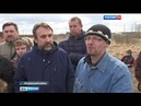 Истринским многодетным семьям подарили болото