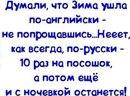 Роман Демченко фото №40