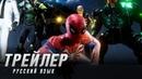 Marvel's Spider Man ГЕЙМПЛЕЙ на русском 2 E3 2018 Flarrow Films