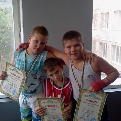 Александр Гудков, Харьков, id202817031