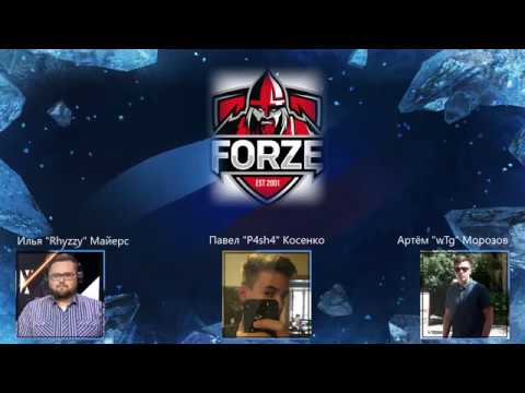 Интервью с ForZe о Russian Major League