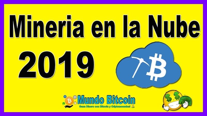 ⚒ Tutorial Mineria 2019 【COBRAMOS $26 USD AL INSTANTE】▷ InnovaMine, Prueba de Pagos 💰✅