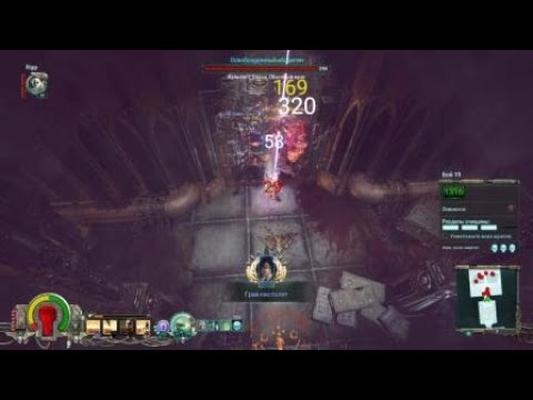Warhammer 40,000: Inquisitor - Hellfire