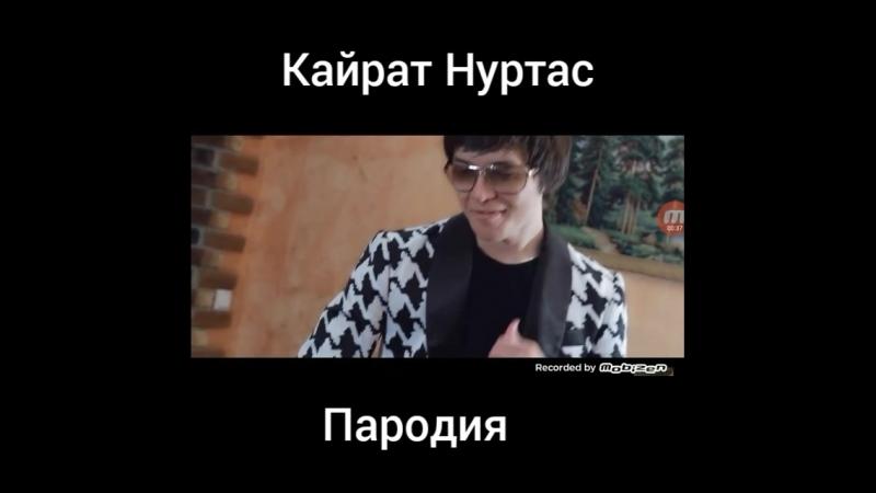Асқар Көмекбаев