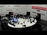 Евгений Феклистов - Ночь коротка (Говорит Москва, 03.12.2018)