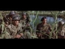 Из ада с победой 1979 Диверсионный рейд союзников в Северной Франции