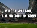 Фото Алены Стахановой №33