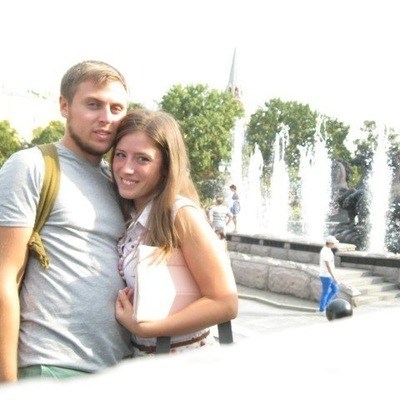 Ирина Зайцева, 21 августа 1990, Ростов-на-Дону, id55902814
