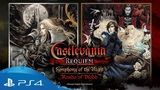 Castlevania Requiem Symphony of the Night &amp Rondo of Blood Announcement Trailer PS4