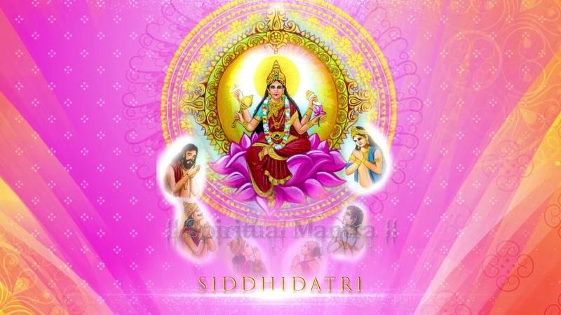 Navratri Special Day 9 | Shri Devi Namana Stotram | Color Pink | Maa Siddhidatri | Powerful Stotram
