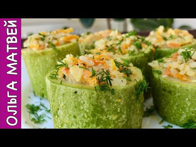 Фаршированные Кабачки По-Монастырски Розыгрыш Мультиварки   Stuffed Zucchini Recipe