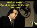 In Erinnerung: Professor Manfred Rommel (1928-2013)