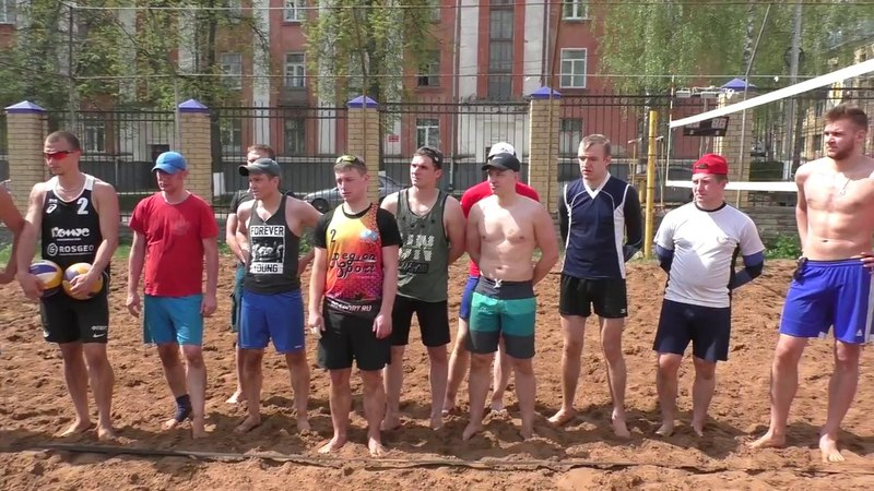 Открытие турнира по пляжному волейболу Открытие сезона 2018