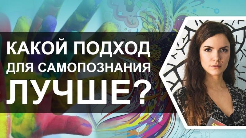 Отзыв психолога, арт-терапевта Дарьи Карась после I и II курсов ИСИ. Human 2.0