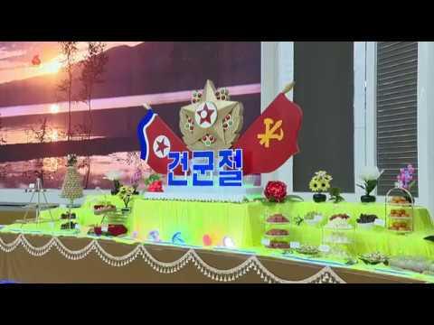 경애하는 최고령도자 김정은동지를 모시고 건군절 71돐 경축연회가 진행되5068