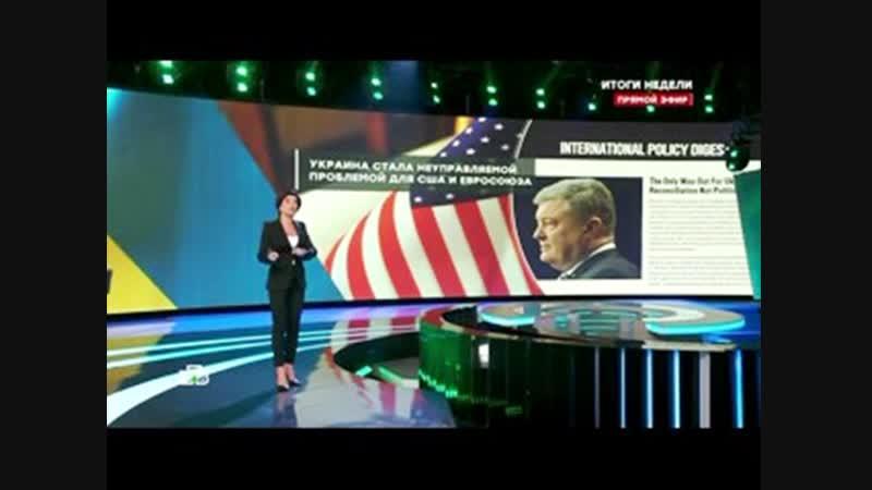 Итоги недели с Ирадой Зейналовой. 20-01-19.Американское правительство не работает так долго, что в газетах уже появились фотогра