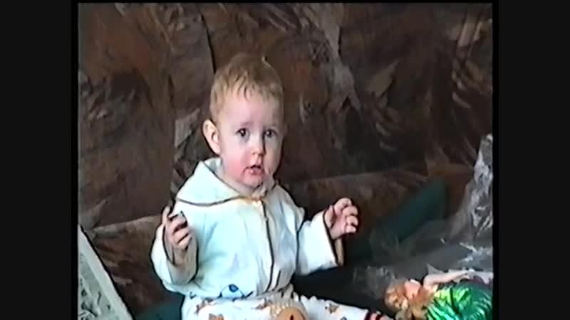 Оцифрованное видео с кассеты VHS 2000 год