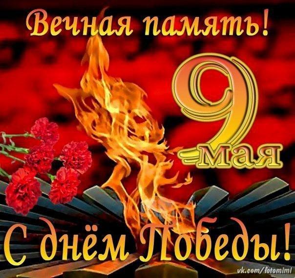 Фото №364740482 со страницы Олега Бамбурова