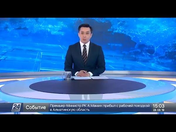 Президент Қасым-Жомарт Тоқаев алғашқы жұмыс сапарын Түркістаннан бастады