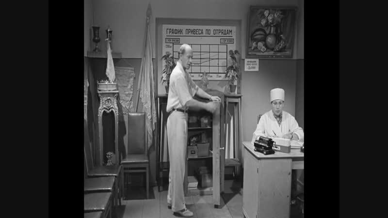 к-ф Добро пожаловать, или Посторонним вход воспрещён - Что ни день - сто грамм (1964)