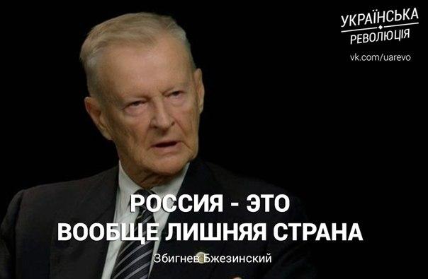Штайнмайер пока не видит предпосылок для возвращения России в состав Большой восьмерки - Цензор.НЕТ 4186