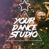 YDS | Твоя Танцевальная Студия  | Самара